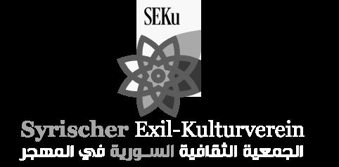 Syrischer Exil Kulturverein